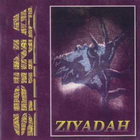 Spina Bifida - Ziyadah - CD...